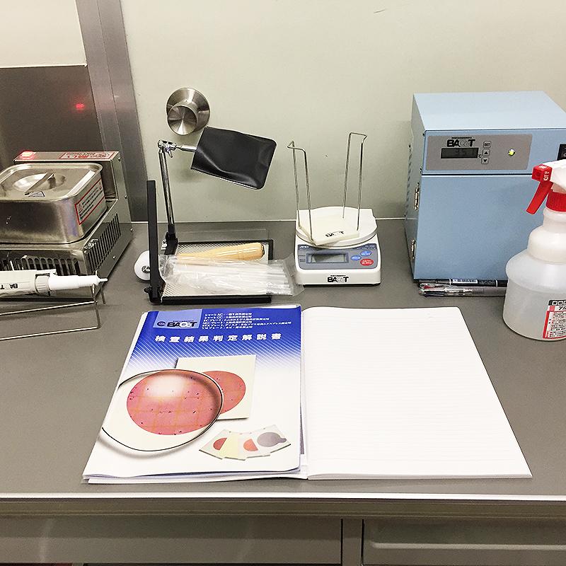 生菌検査キット